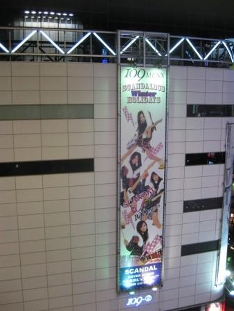 f:id:da-i-su-ki:20101119185234j:image