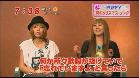 f:id:da-i-su-ki:20101121132112j:image