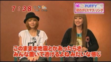 f:id:da-i-su-ki:20101121132230j:image