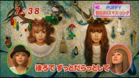 f:id:da-i-su-ki:20101121132232j:image