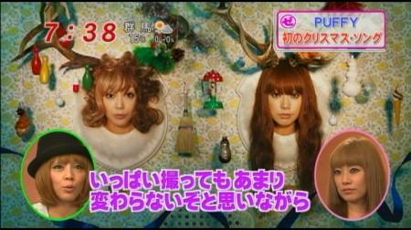 f:id:da-i-su-ki:20101121132233j:image