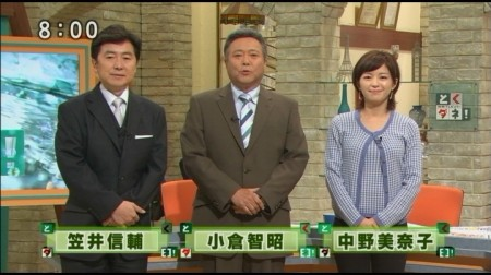 f:id:da-i-su-ki:20101121194440j:image