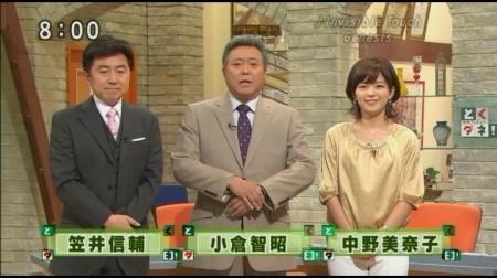 f:id:da-i-su-ki:20101121195105j:image