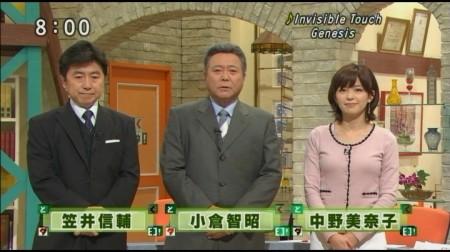 f:id:da-i-su-ki:20101121195345j:image