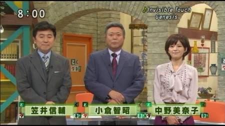 f:id:da-i-su-ki:20101121195643j:image