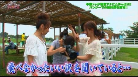 f:id:da-i-su-ki:20101122021241j:image