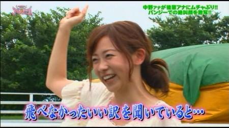 f:id:da-i-su-ki:20101122021242j:image