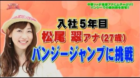 f:id:da-i-su-ki:20101122021245j:image