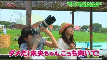 f:id:da-i-su-ki:20101122021248j:image