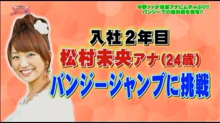 f:id:da-i-su-ki:20101122021250j:image