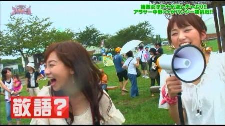 f:id:da-i-su-ki:20101122021338j:image