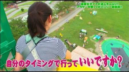 f:id:da-i-su-ki:20101122021339j:image