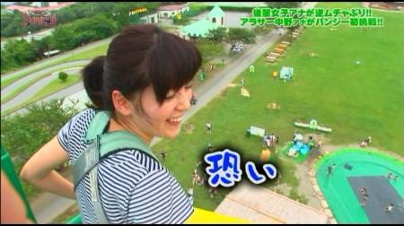 f:id:da-i-su-ki:20101122021340j:image