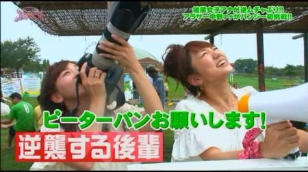 f:id:da-i-su-ki:20101122021341j:image