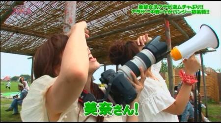 f:id:da-i-su-ki:20101122021342j:image