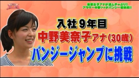f:id:da-i-su-ki:20101122021343j:image
