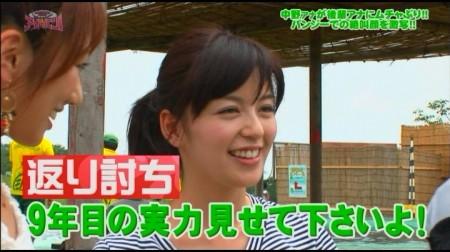 f:id:da-i-su-ki:20101122021344j:image