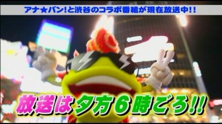 f:id:da-i-su-ki:20101122021436j:image