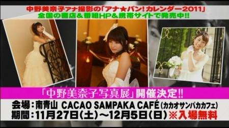 f:id:da-i-su-ki:20101122021438j:image