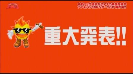 f:id:da-i-su-ki:20101122021441j:image