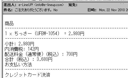 f:id:da-i-su-ki:20101122213255j:image