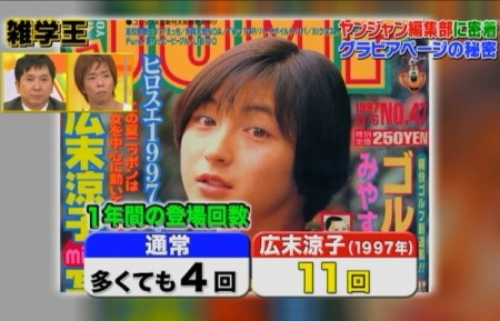 f:id:da-i-su-ki:20101122235259j:image