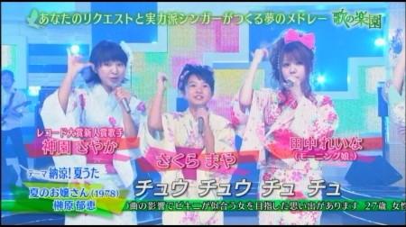 f:id:da-i-su-ki:20101123072006j:image
