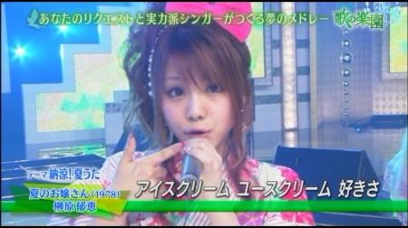 f:id:da-i-su-ki:20101123072105j:image