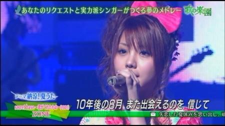 f:id:da-i-su-ki:20101123072241j:image