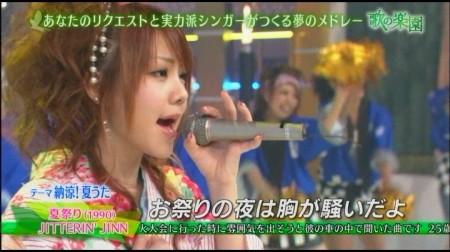 f:id:da-i-su-ki:20101123072523j:image