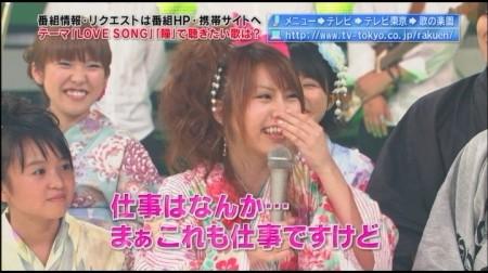f:id:da-i-su-ki:20101123073209j:image