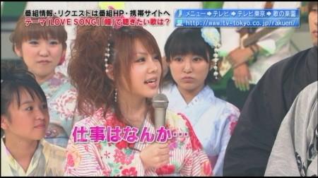 f:id:da-i-su-ki:20101123073210j:image