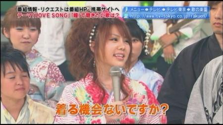 f:id:da-i-su-ki:20101123073211j:image