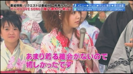 f:id:da-i-su-ki:20101123073212j:image
