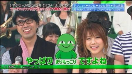 f:id:da-i-su-ki:20101123084508j:image