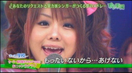 f:id:da-i-su-ki:20101123084806j:image