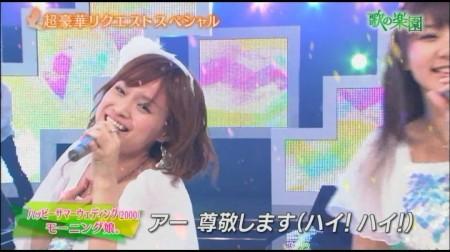 f:id:da-i-su-ki:20101123085121j:image