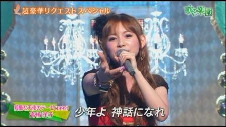 f:id:da-i-su-ki:20101123085331j:image