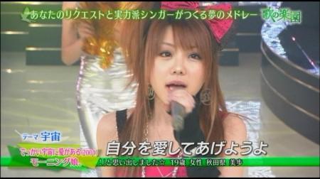 f:id:da-i-su-ki:20101123085748j:image