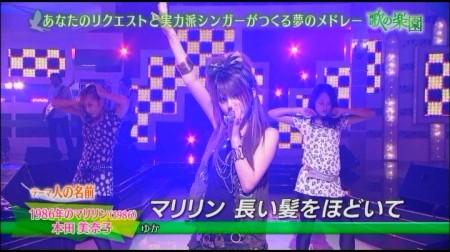 f:id:da-i-su-ki:20101123090139j:image