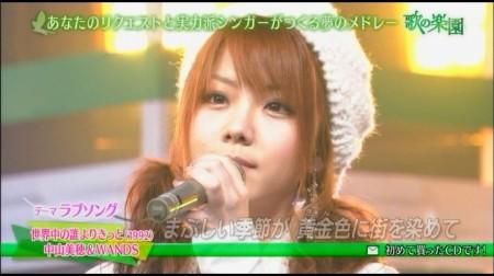 f:id:da-i-su-ki:20101123090321j:image