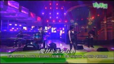 f:id:da-i-su-ki:20101123090634j:image