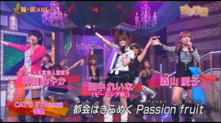f:id:da-i-su-ki:20101123091306j:image