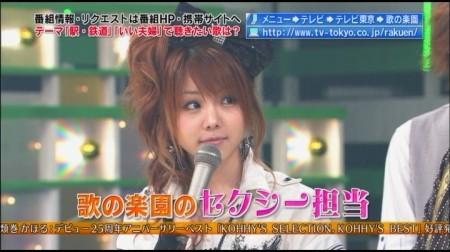 f:id:da-i-su-ki:20101123091528j:image