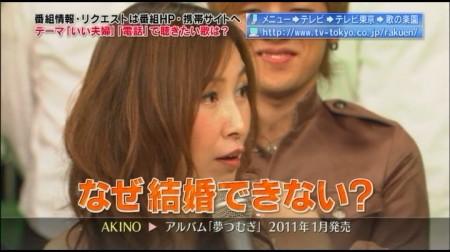 f:id:da-i-su-ki:20101123093511j:image