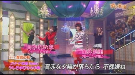 f:id:da-i-su-ki:20101123093525j:image