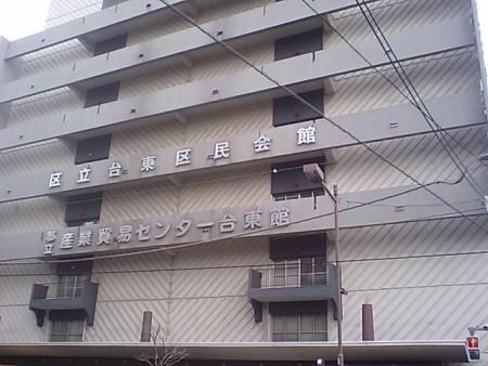 f:id:da-i-su-ki:20101123111445j:image
