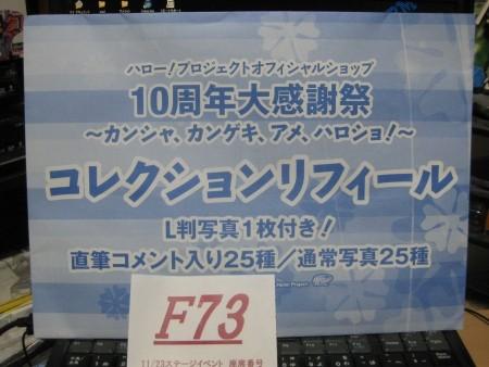 f:id:da-i-su-ki:20101123235534j:image