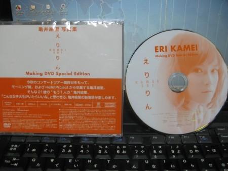f:id:da-i-su-ki:20101124180616j:image
