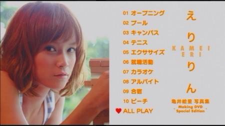 f:id:da-i-su-ki:20101125001459j:image